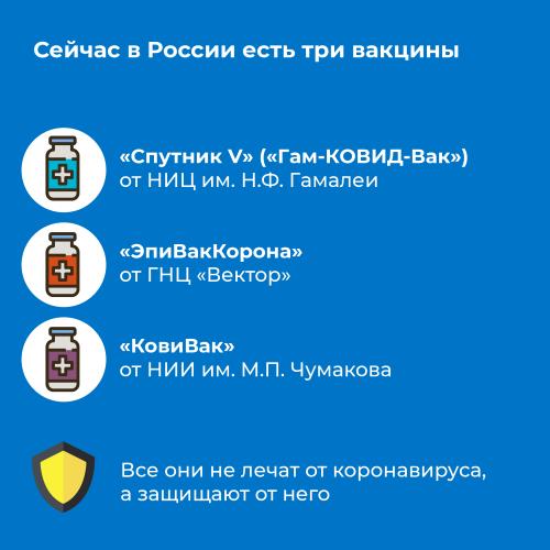 210409_vkr_1-02