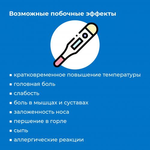 210409_vkr_1-08